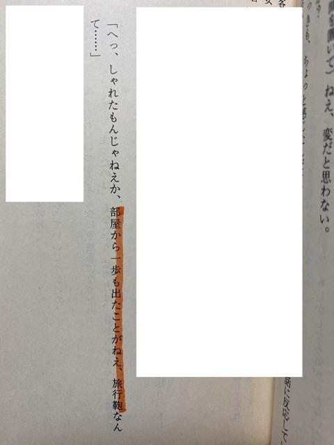 84C63FCD-E511-4E25-AAA4-961C122EF46F