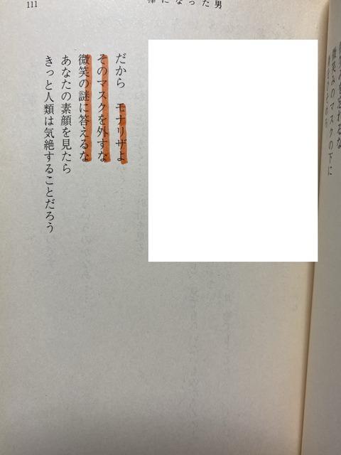 022D5C73-AA3D-45BD-8F3D-535BF1480ED5