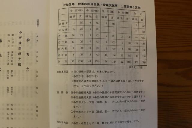 img2019-10-27-61