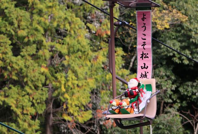 松山城散歩