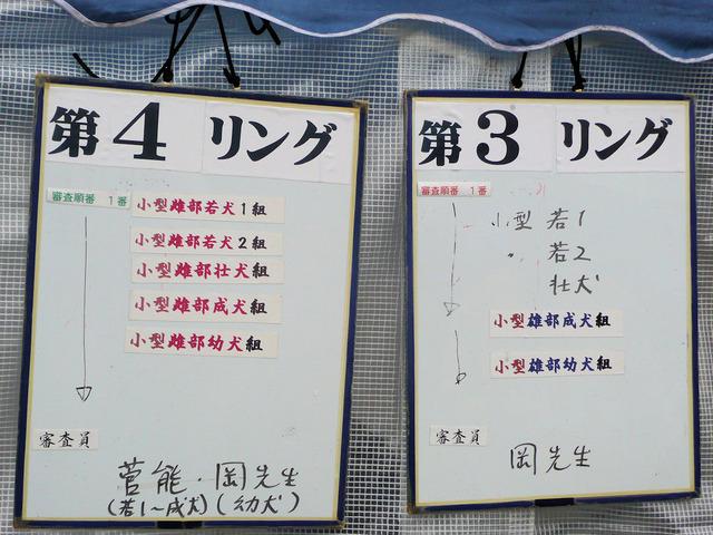 H27春季京都支部展