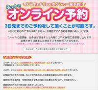 online_header(1)_R