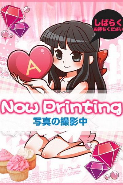 now_printing - コピー - コピー