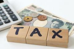 あなたは「消費税10%」に賛成? それとも反対?