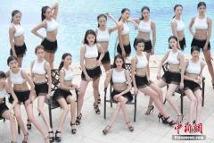 40人の中国人ランジェリーモデル、コンテスト決勝に向け広東省で合宿訓練―中国