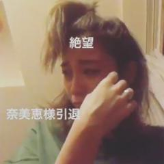 木下優樹菜が安室引退で号泣動画アップ!意味不明すぎと話題に