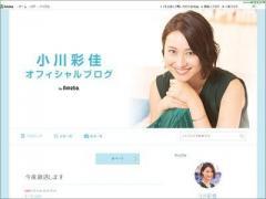 """小川彩佳アナの「NEWS23」登板で始まる""""女の戦い"""""""