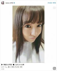誰って感じ?元AKB48の板野友美のイメチェンが話題