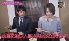 米倉涼子、安住アナとの恋愛報道に「うれしいです」