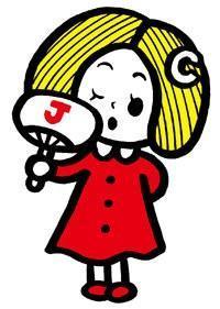今年のジャニーズ事務所は「乱」!漢字一文字で振り返ると?