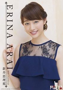 ビートたけし寵愛 新井恵理那アナ、出演本数ランキング7位
