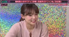 篠崎愛、ファンを「ハゲ!」と言いながら頭を叩いていた