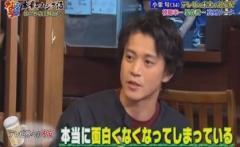 小栗旬「本当に面白くない!」テレビの現状を松本人志に直訴