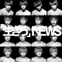 NEWS新曲6年ぶり20万枚超の快挙!加藤の「休みたい」発言が波紋