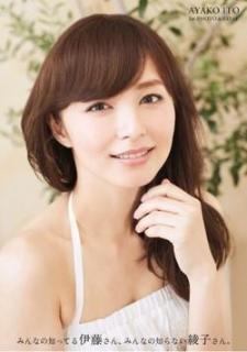 伊藤綾子、いまや女子アナの「希望の星」!? 羨望のまなざし
