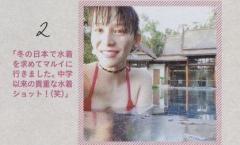 Perfume・あ〜ちゃんビキニ解禁 サバンナ高橋との破局原因か