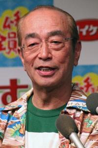 志村けん 「加藤綾子ではない新彼女」 69歳誕生日に発表か