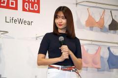 ワイヤレスブラを着けると結婚する?小嶋陽菜「そのジンクスにあやかりたい」