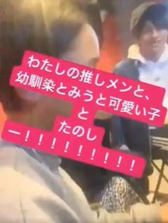 """人気ジャニーズJr.""""喫煙疑惑動画""""が流出!「退所」「謹慎」の声"""