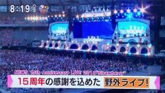 「NEWS」15周年ライブは地獄絵図!? Tシャツぶっかけの大惨事