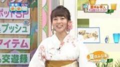 愛知CBC夏目みな美アナ、胸元ガバガバが話題