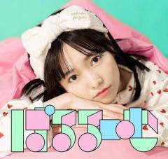 元AKB48の島崎遥香(26)現在の仕事がとんでもない事になっていると話題に