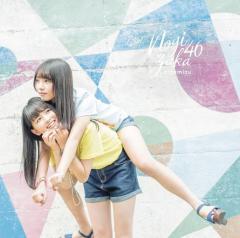 乃木坂46 「逃げ水」 C/W『女は一人じゃ眠れない』MV公開