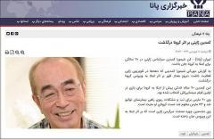 「志村けんさんは私たちの大スターだった」パキスタン人、イラン人から悲しみの声あいつぐ