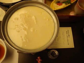 豆乳ゆば鍋