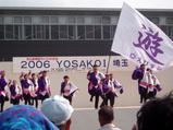 YOSAKOI-3