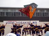 YOSAKOI-1