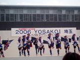 YOSAKOI-6