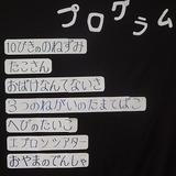 2004_0101_000000-P1010008