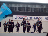 YOSAKOI-5