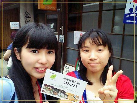 【kei】コトノハカフェに行って来ました♪