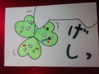 【kei】花咲か爺さん