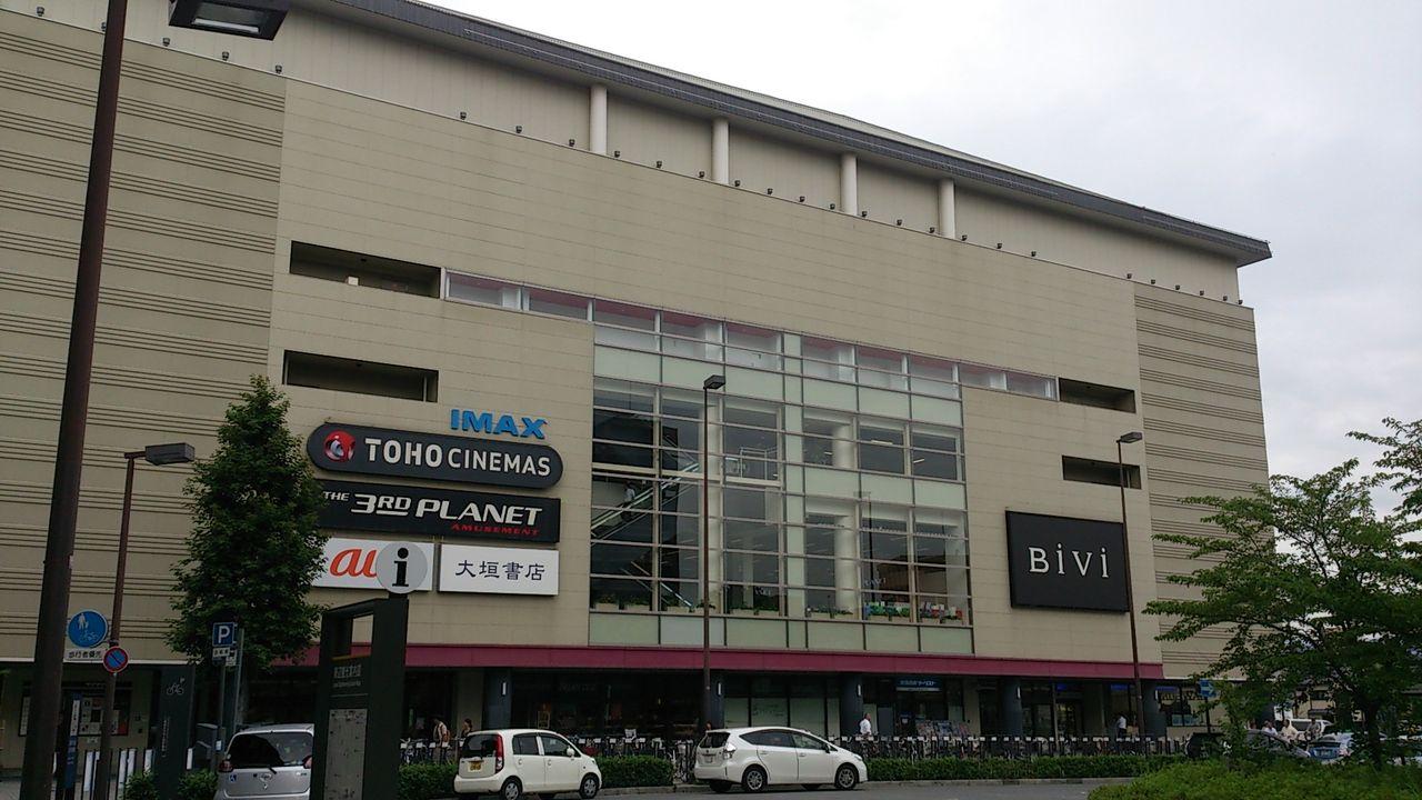 二条駅周辺レポ : 京暮らし~Liv...