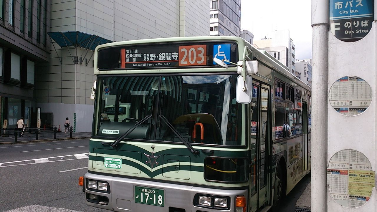 京暮らし~Live in Kyotoカテゴリ:京都市バス市バス73系統滅多に乗れないルートの市バスに乗ってきた市バス乗車レポ~69系統市バス循環系統203号系統に乗って一周してきた市バス車内の飲食事情