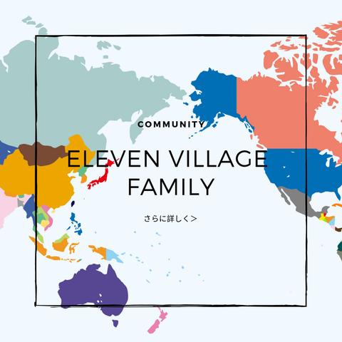 HP用EV FAMILYバナー