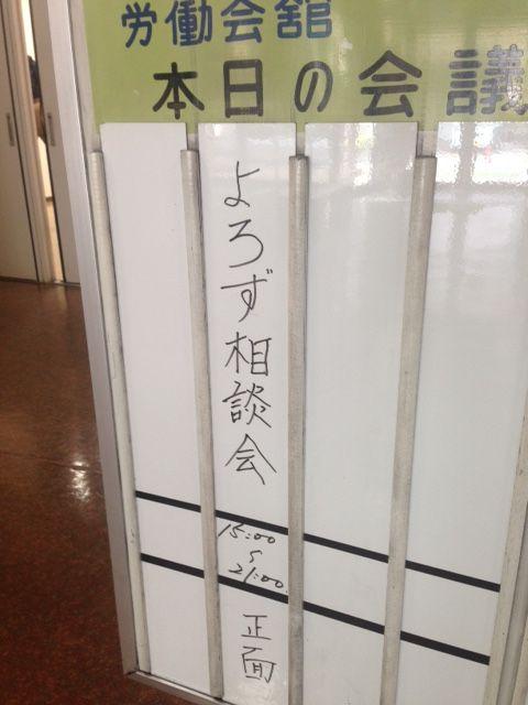 【岡山移住生活 807&808日目】よろず支援拠点&吹屋元気酒場