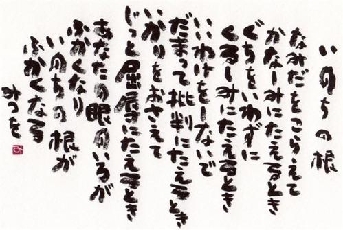 【岡山移住生活 769日目】第一回やまのうえのマルシェ