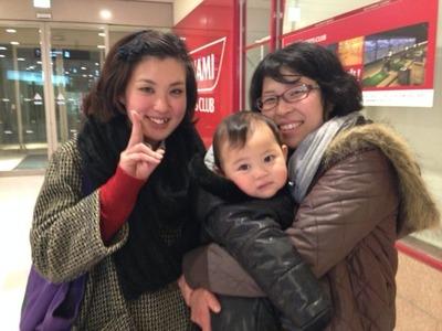 【大阪へいってきました!第4弾】聖なる模様の麻 と いわながひめ