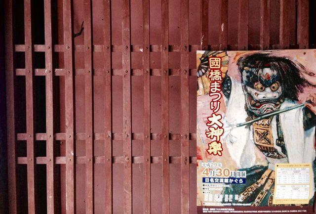 【岡山移住生活 1420日目】2017年4月5月のお祭り&イベント情報@岡山県高梁市