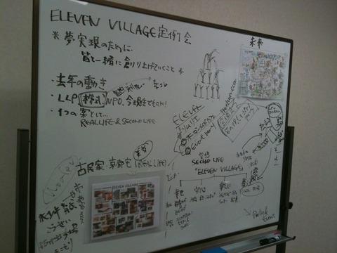 「(祝)ELEVEN VILLAGE第一回定例会*」