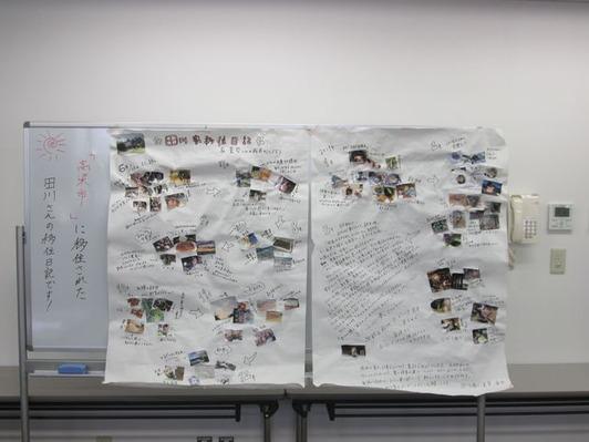 【岡山移住生活 401日目】田川家移住日記が旅から帰ってきた!