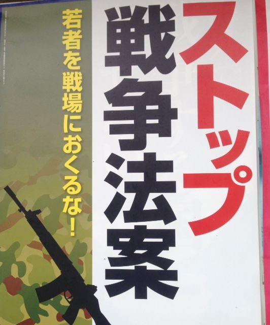 【岡山移住生活 805日目】今日の出来事。