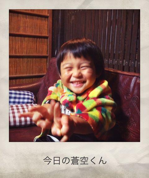 【岡山移住生活 1216日目】田舎でしか得れない体験、世界が広がり方!刺激について!