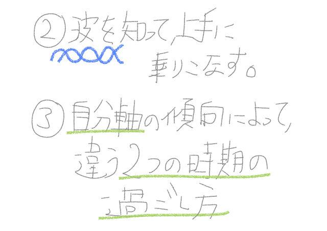 空白(横) 3