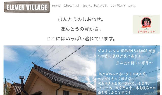 【岡山移住生活 1051日目】お客さまから嬉しい一言。