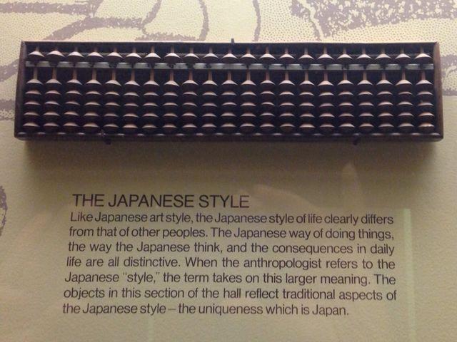 【岡山移住生活 172日目】 日本のスタイル@ニューヨークの美術館より